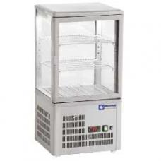 MIC-36/G típusú ipari nagykonyhai asztali hűtővitrin
