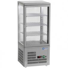 MIC-48/G típusú ipari nagykonyhai asztali hűtővitrin
